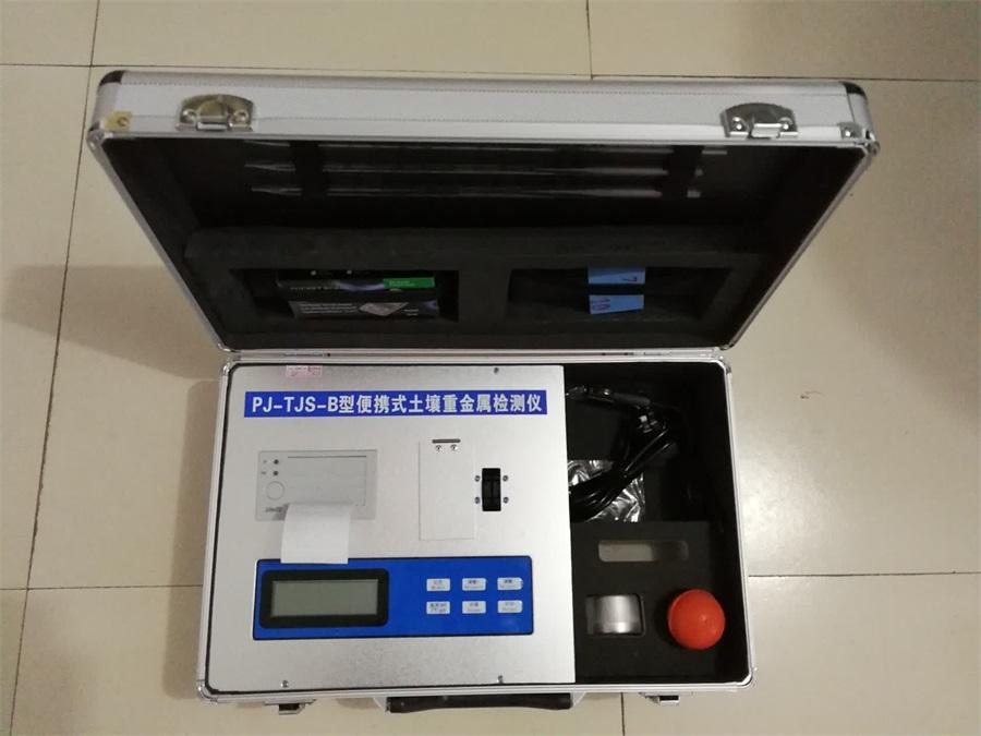 PJ-TJS土壤重金属专用检测仪